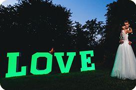 Oferta: Wielki napis LOVE